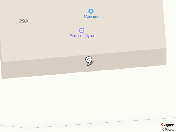 Максим на карте Гурьевска