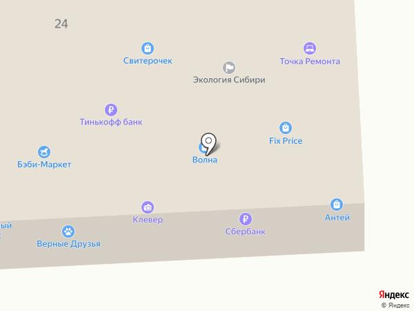 Бэби-маркет на карте Гурьевска