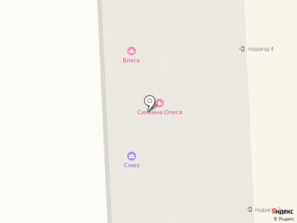 Союз на карте Гурьевска