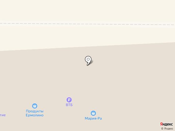 Мария-Ра на карте Гурьевска