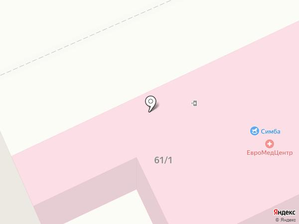 Ростелеком, ПАО на карте Горно-Алтайска
