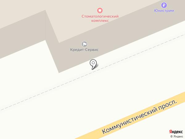 Сбербанк, ПАО на карте Горно-Алтайска