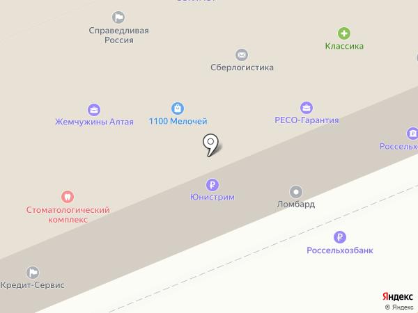 Стрекоза на карте Горно-Алтайска