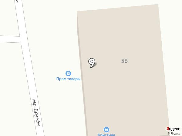 Магазин хозяйственных товаров на карте Гурьевска