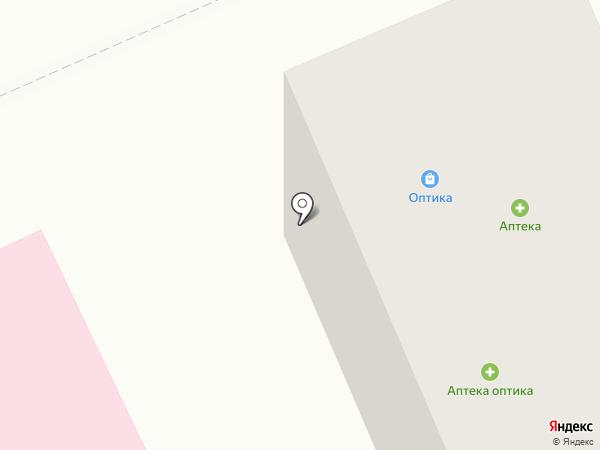 Алтай-Стом на карте Горно-Алтайска