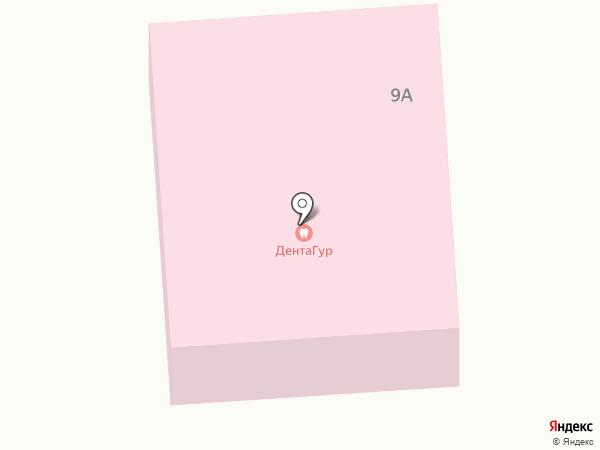 ДентаГур на карте Гурьевска