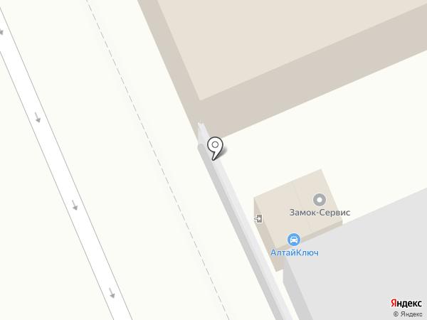 Салон-магазин на карте Горно-Алтайска