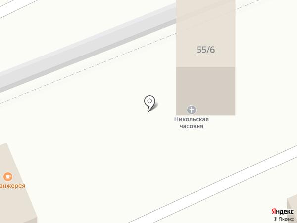 Часовня Святителя Николая Чудотворца на карте Горно-Алтайска