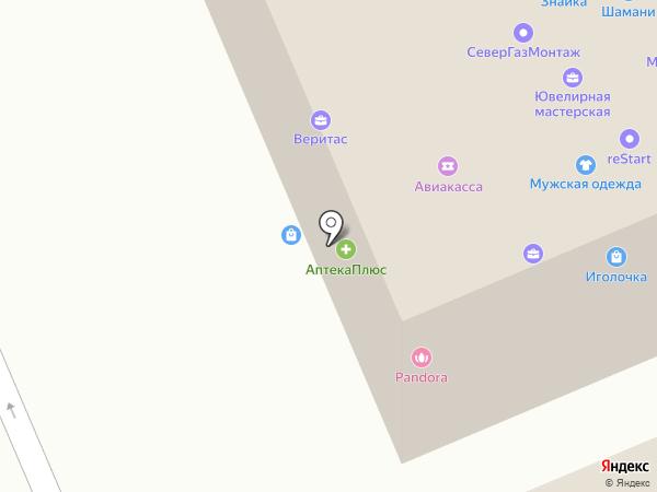 Беркут на карте Горно-Алтайска