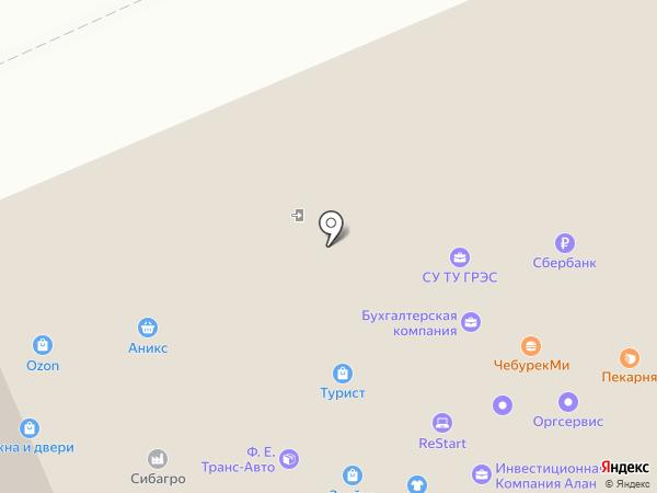 Quickpay на карте Горно-Алтайска