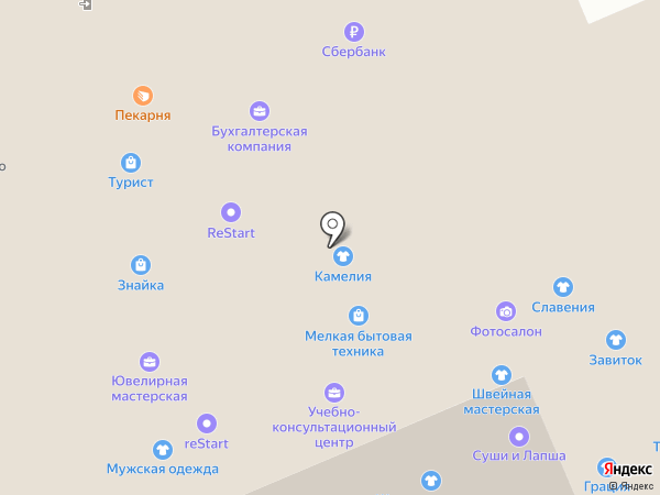КАНЦТОВАРЫ на карте Горно-Алтайска