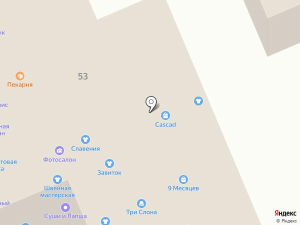 Каскад на карте Горно-Алтайска