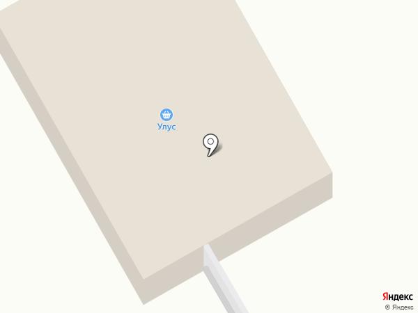 Улус на карте Кемерово
