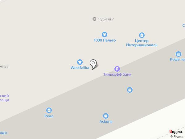 Добрые соседи на карте Горно-Алтайска