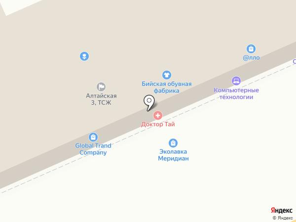 Содружество, СКПК на карте Горно-Алтайска