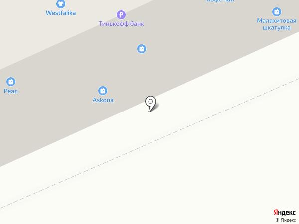 Магазин сувенирной продукции на карте Горно-Алтайска