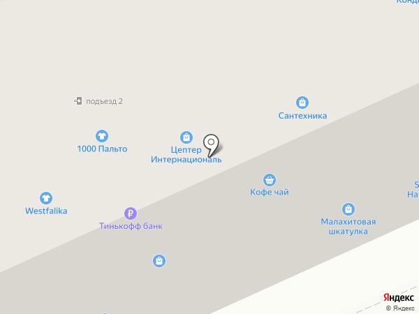 Пёстрый мир на карте Горно-Алтайска