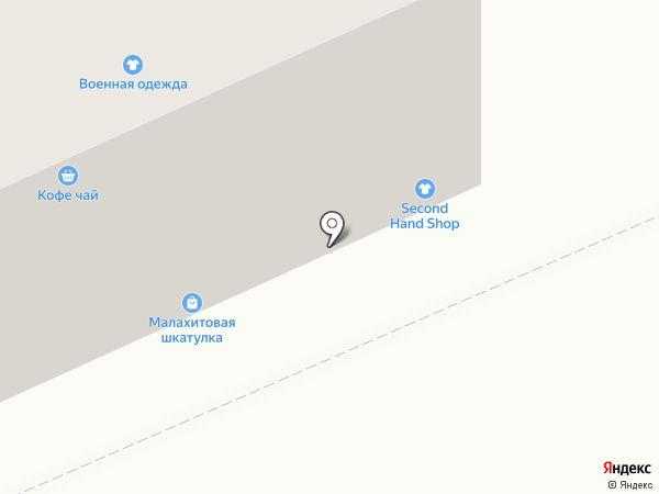 Geoby на карте Горно-Алтайска