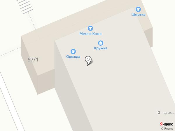 Эдельвейс на карте Горно-Алтайска