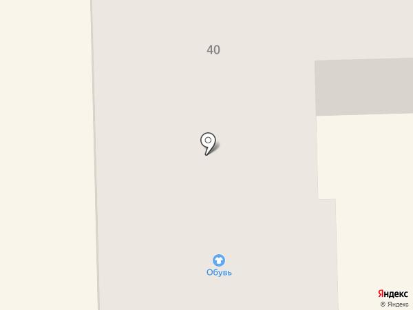 Сеть обувных магазинов на карте Гурьевска