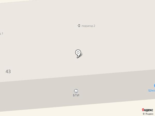 Росреестр, Беловский отдел Управления Федеральной службы государственной регистрации на карте Гурьевска