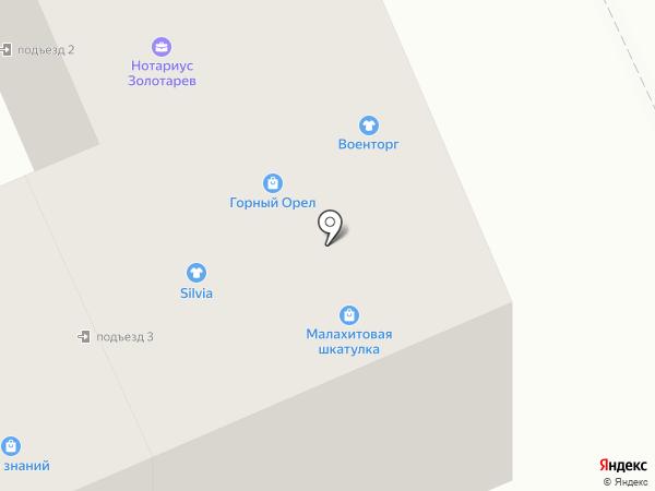 Горный орел на карте Горно-Алтайска