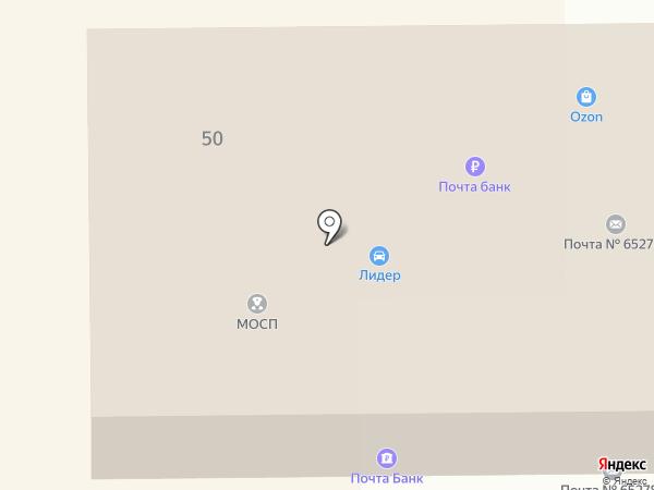 Межрайонный отдел судебных приставов по г. Гурьевску, г. Салаиру и Гурьевскому району на карте Гурьевска
