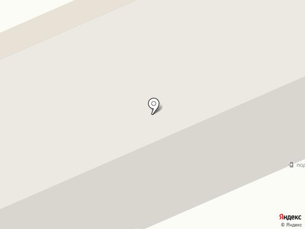 Художественная школа на карте Горно-Алтайска