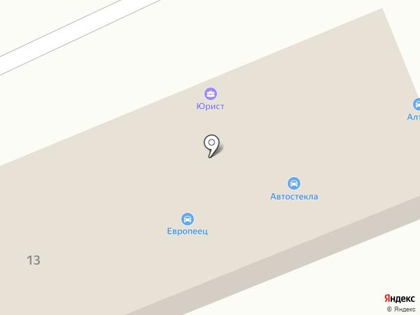 ЕГАИС на карте Горно-Алтайска