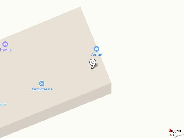СОГЛАСИЕ на карте Горно-Алтайска
