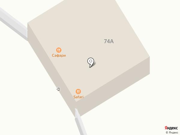 Сафари на карте Гурьевска
