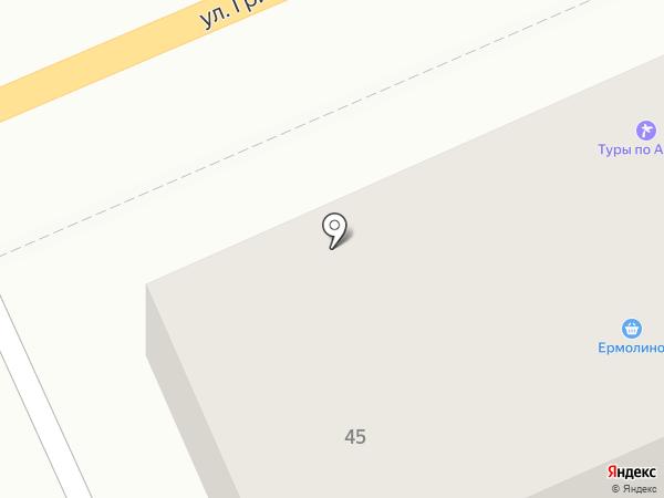 Ермолино на карте Горно-Алтайска