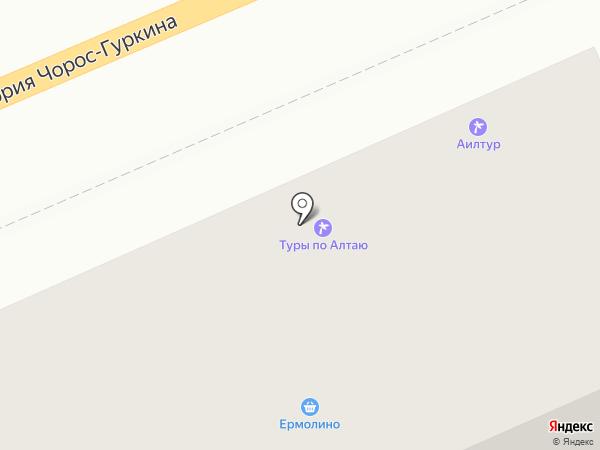 А-МИКС на карте Горно-Алтайска