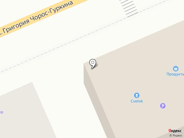 Империя наград на карте Горно-Алтайска