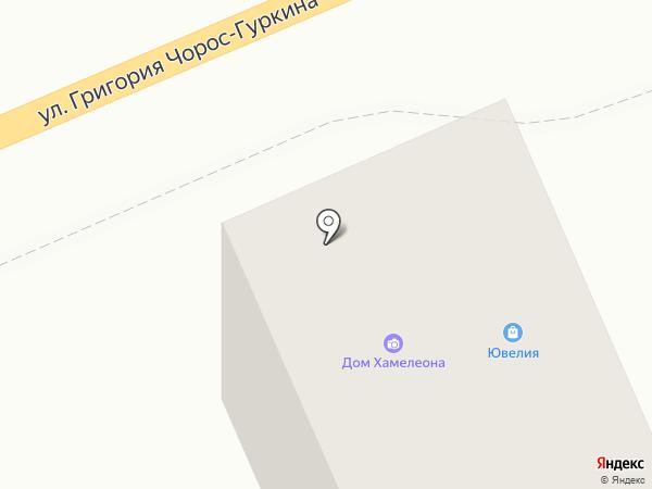 Эко Фарм 04 на карте Горно-Алтайска