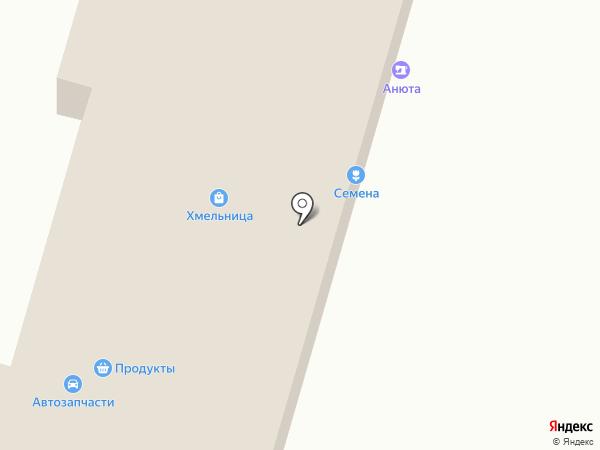 Нефертити на карте Кемерово