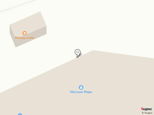 СтройПлюс на карте Горно-Алтайска
