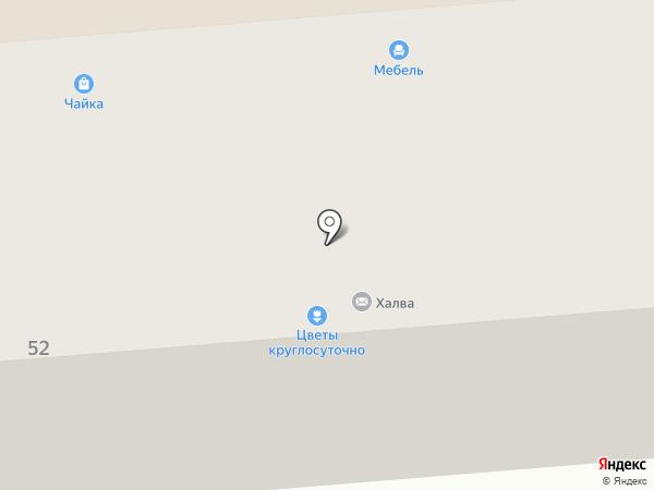 Чайка на карте Гурьевска