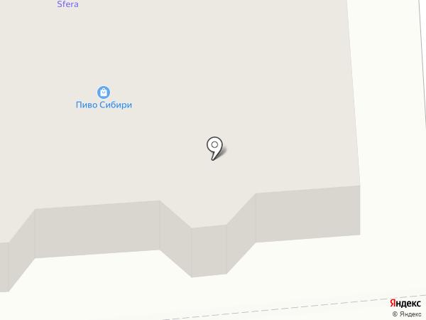 Центр страховых услуг на карте Гурьевска