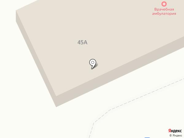 Продовольственный магазин на Центральной на карте Пригородного