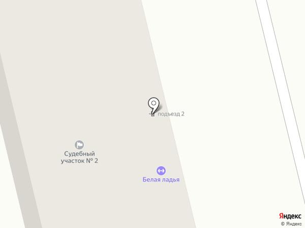 Ласточка на карте Гурьевска