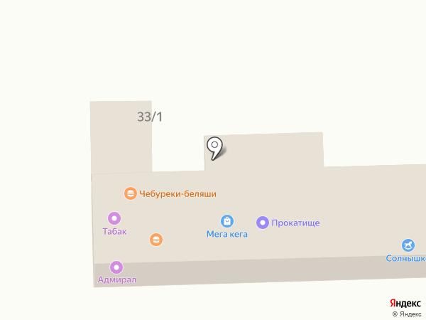 Апельсин на карте Горно-Алтайска