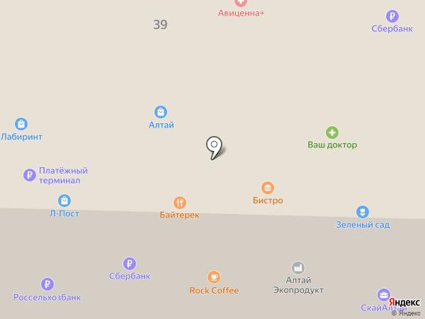 Байтерек на карте Горно-Алтайска