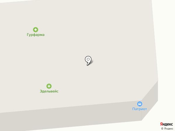 Эдельвейс на карте Гурьевска
