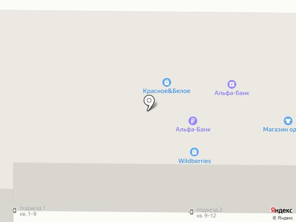 Папирус+ на карте Горно-Алтайска