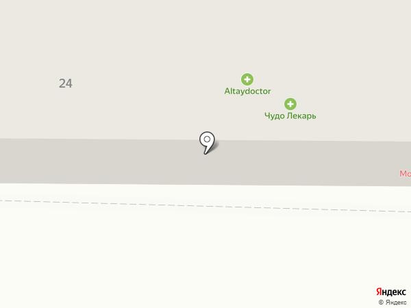 Алтайский центр земельного кадастра на карте Горно-Алтайска