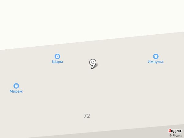 Импульс на карте Гурьевска