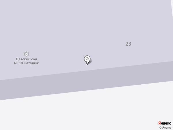 Детский сад №18, Петушок на карте Гурьевска