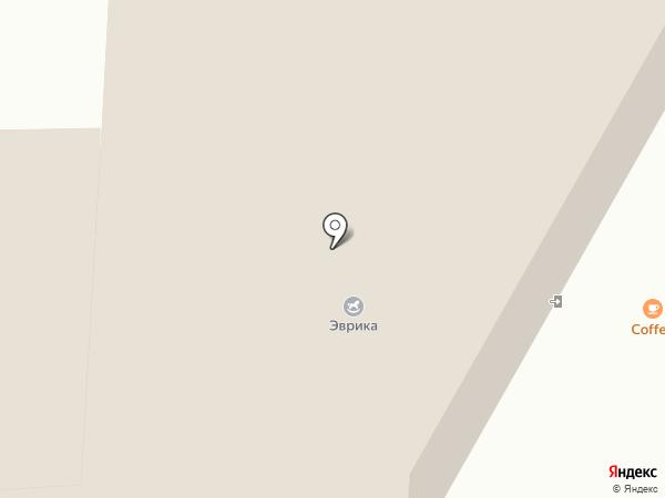 Трикотажная лавка на карте Горно-Алтайска
