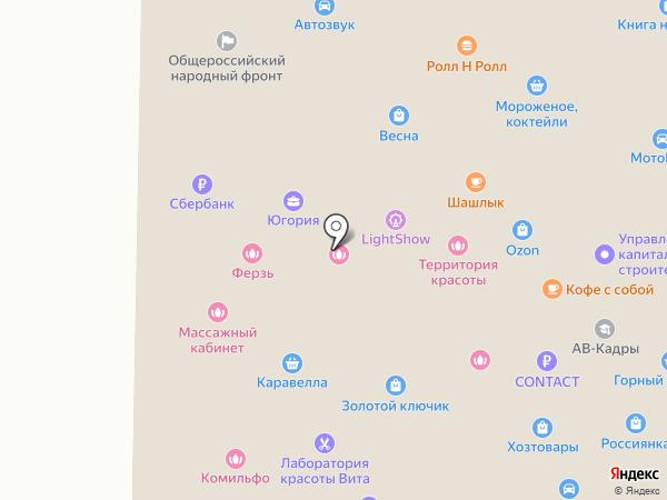 Пересвет на карте Горно-Алтайска